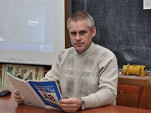 Лотоцкий Виталий Николаевич